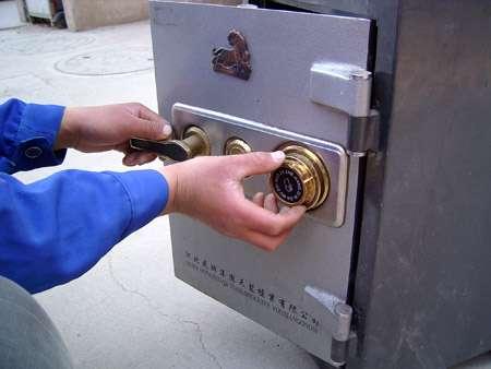 保险柜锁的结构和工作原理